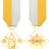 Benemerenti_Medals